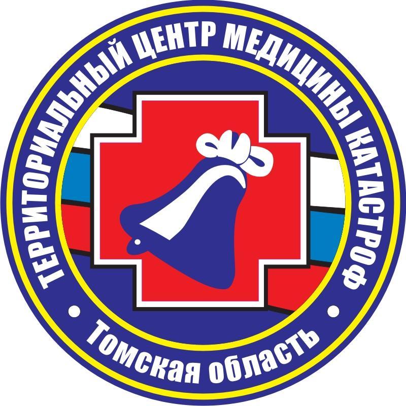 Обмен опытом с руководителем Республиканского центра медицины катастроф Республики Хакасия