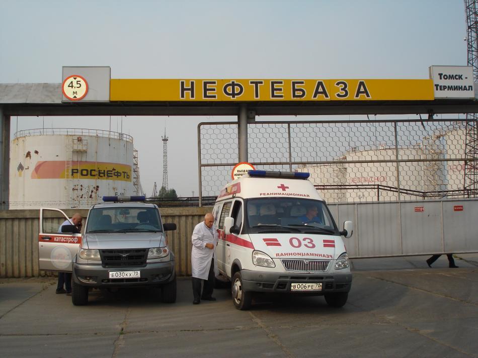 Командно штабная тренировка по условному разливу нефтепродуктов на АО Томскнефтепродукт