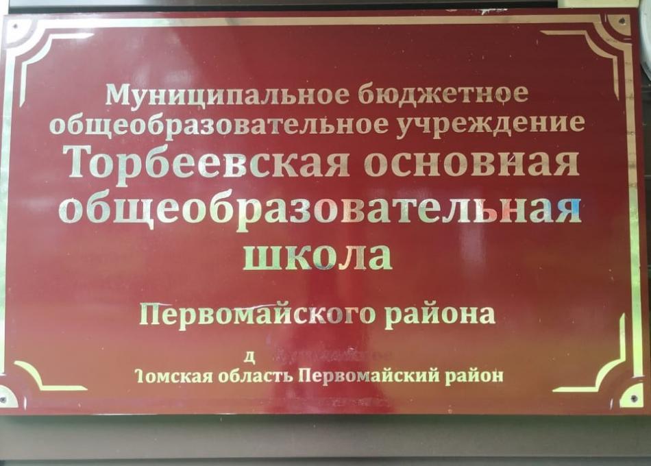 Первомайский район. Маршрут здоровья.