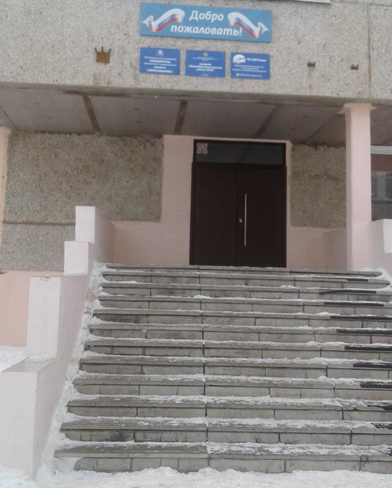 Объектовая тренировка с педагогическими работниками и учащимися школы №33 г. Томска