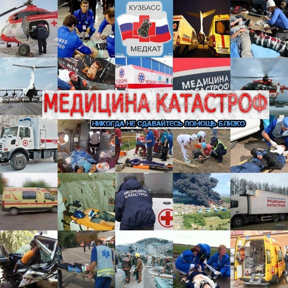 Участие в научно-практической конференции, посвященной 25-летию  СМК Кемеровской области.