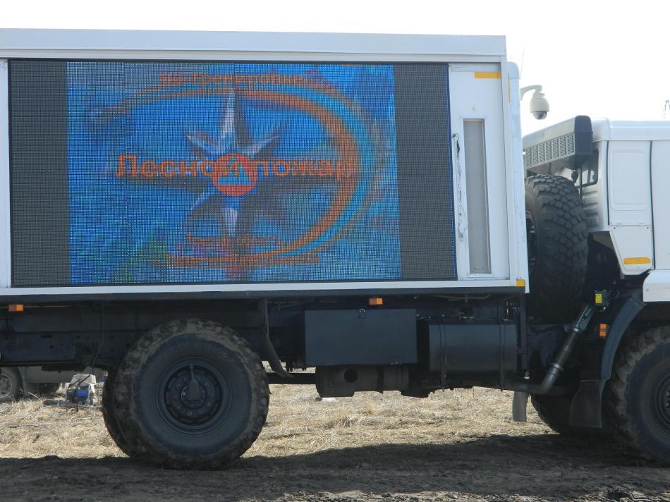 Подготовка к паводко- и пожароопасному периоду 2017 года на территории Томской области.
