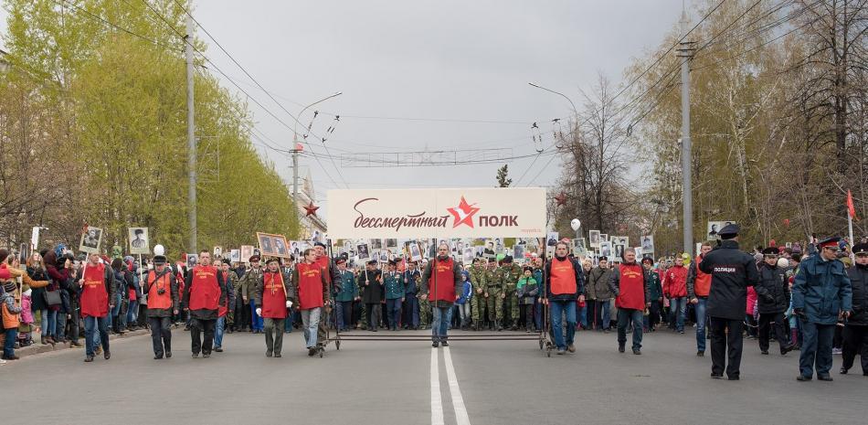 71 годовщина Великой Отечественной Войны