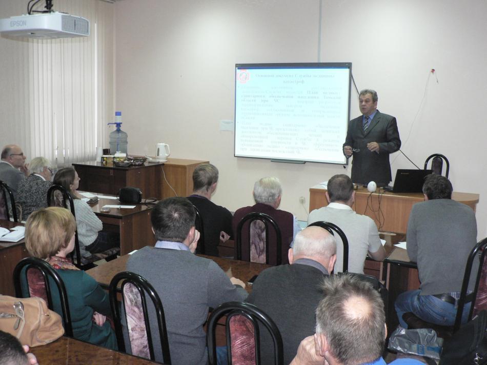 Учебно методический сбор специалистов по ГО и ЧС