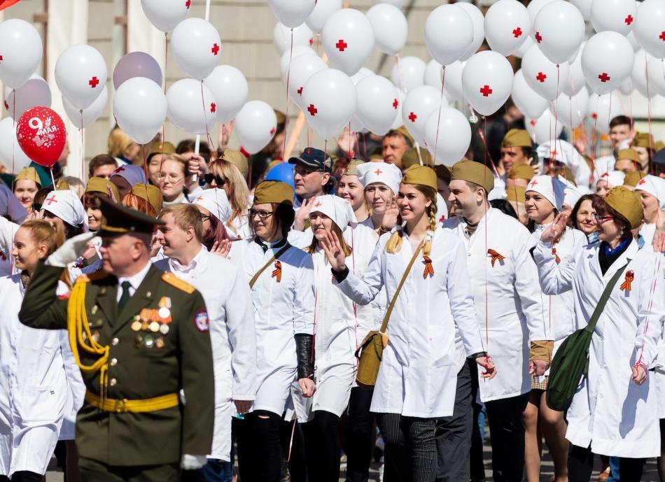74-летие Победы в Великой Отечественной войне