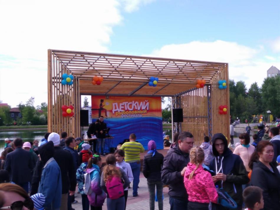 Детский фестиваль Томской области по ловле рыбы поплавочной удочкой