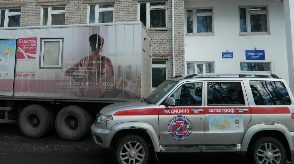 Маршрут здоровья в Первомайском районе